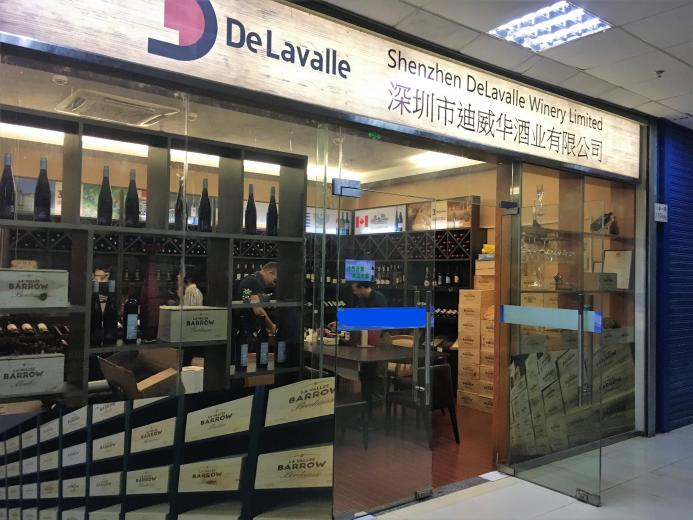 DeLavalle CENTER SHENZHEN